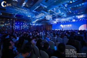 Neolac悠蓝多维度打造有机婴配标杆,荣获CBIS年度最佳产业推动奖