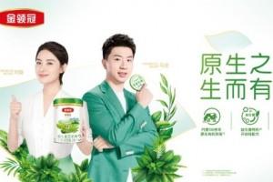 从奥运冠军到超级宝妈,金领冠独家揭秘刘璇的有机育儿秘籍